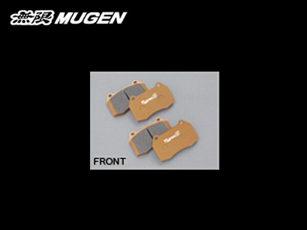 無限 ブレーキパッド スポーツ フロント用 [シビック タイプR FD2 H19/3〜] mugen 新品
