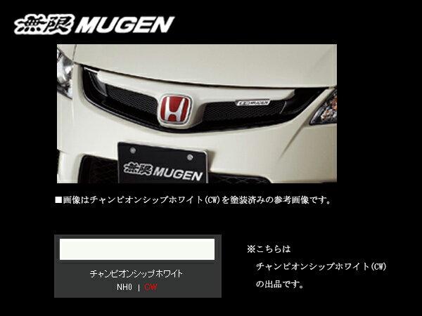 無限 フロントスポーツグリル(CW) [シビック タイプR FD2 H19/3〜] mugen チャンピオンシップホワイト 塗装済み 新品