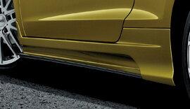 無限 サイドスポイラー(PW) [CR-Z ZF2 H25/10〜H27/8] mugen プレミアムホワイト・パール 塗装済み 新品