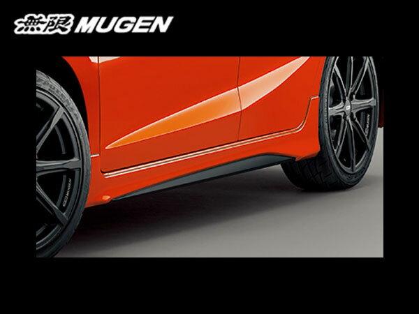無限 サイドスポイラー(PX) [フィットハイブリッド GP5/GP6 H29/6〜] mugen プレミアムホワイトパール2(PX)塗装済み 新品