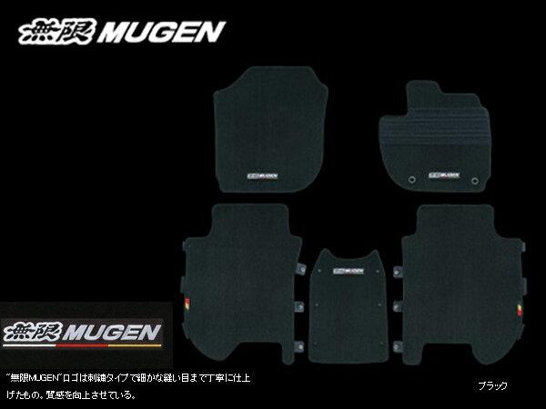 無限 フロアマット ブラック [フィットハイブリッド GP5/GP6 DCT・CVT車用 H29/6〜] mugen 新品