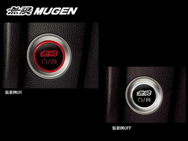 無限 エンジンスタート/ストップスイッチ [N-BOXカスタム JF3/JF4 H29/9〜] mugen 新品