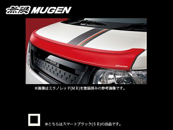 無限 フロントディフレクター(SR) [N BOXスラッシュ JF1/JF2 H26/12〜H30/1] mugen スマートブラック 塗装済み 新品