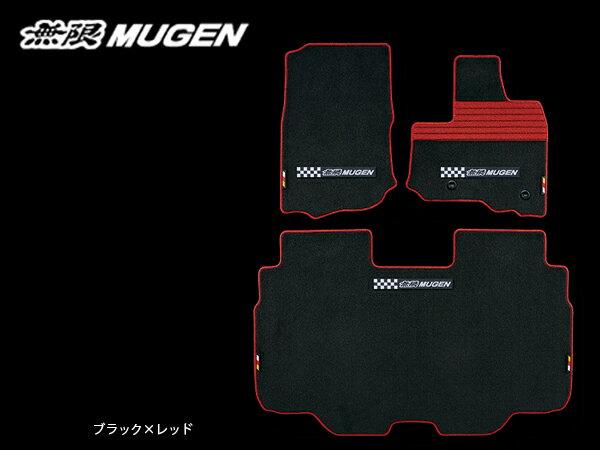 無限 フロアマット ブラック×レッド [N BOXスラッシュ JF1/JF2 サウンドマッピングシステム有り車 H27/12〜H30/1] mugen 新品