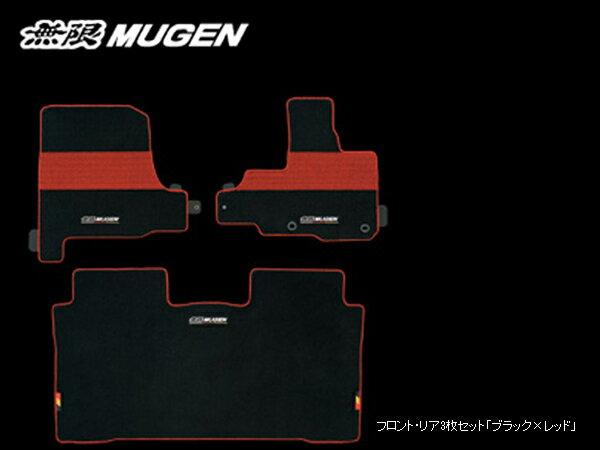 無限 フロアマット ブラック×レッド [N-ONE JG1/JG2 H30/1〜] mugen 新品