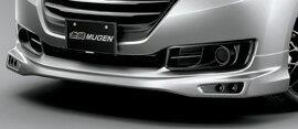 無限 フロントアンダースポイラー2(ZZ) [オデッセイ RC1/RC2 B/G/G・EX H25/10〜H29/11] mugen 未塗装 新品