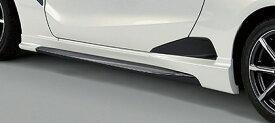 無限 サイドスポイラー(WP) [S660 JW5 H27/4〜] mugen プレミアムスターホワイト・パール 塗装済み 新品