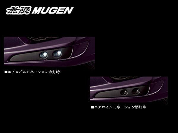 無限 エアロイルミネーション [ステップワゴンスパーダ RP3/RP4 フロントアンダースポイラー装着車 H27/4〜H29/8] mugen 新品