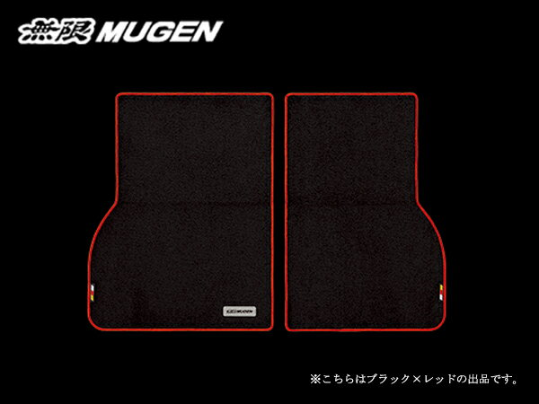 無限 スポーツラゲッジマット ブラック×レッド [ステップワゴンスパーダ RP3/RP4 H27/4〜H29/8] mugen 新品
