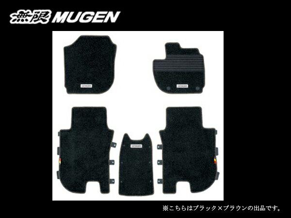 無限 スポーツマット ブラック×ブラウン [ヴェゼル RU1/RU2/RU3/RU4 H25/12〜H30/2] mugen 新品