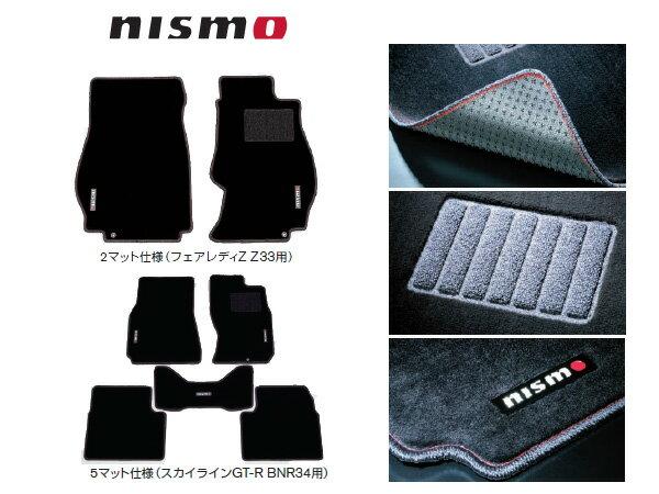 ニスモ フロアマット [スカイライン R34 4WD MT車] nismoパーツ 送料無料