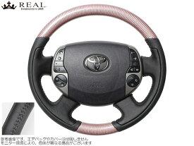 REAL ピンクカーボン [プリウス NHW20] レアルステアリング オリジナルシリーズ ピンクカーボン 新品