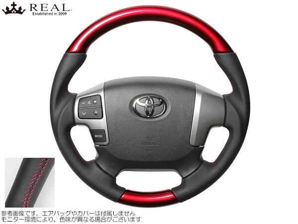 REAL パールレッド [ハイエース 200系 全車 2013/12〜 4型専用] レアルステアリング オリジナルシリーズ ガングリップタイプ パールレッド 新品