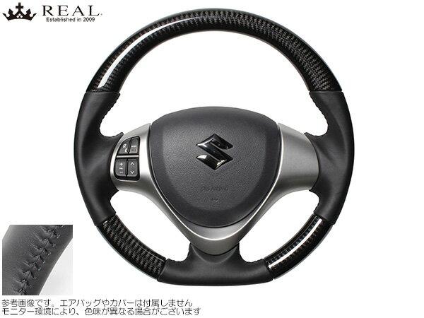 REAL ブラックカーボン/ブラック [アルト HA25S/HA35S パドルシフト無し車用] レアルステアリング オリジナルシリーズ ブラックカーボン/ブラックステッチ 新品