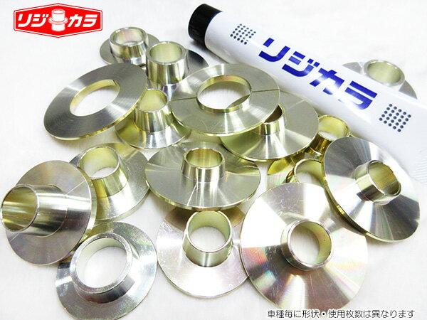 Spoon リジカラ フロントのみ [ハスラー MR31S A G X 2014/1〜] スプーン リジカラ 新品