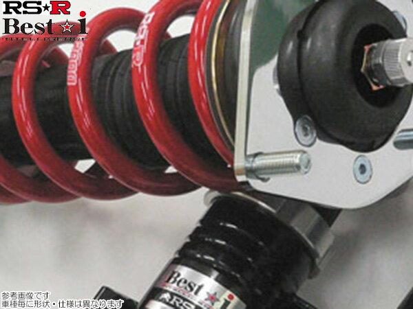 RS-R 車高調 Best-i ハードバネレート [インプレッサ GH8] RS★R・RS☆R・RSR 全長式車高調 代引手数料無料 送料無料