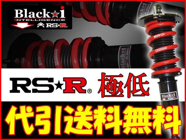 RS-R 車高調 Black-i [タント/タントカスタム LA600S NA・ターボ共通] RS★R・RS☆R・RSR 全長式車高調 代引き手数料無料&送料無料