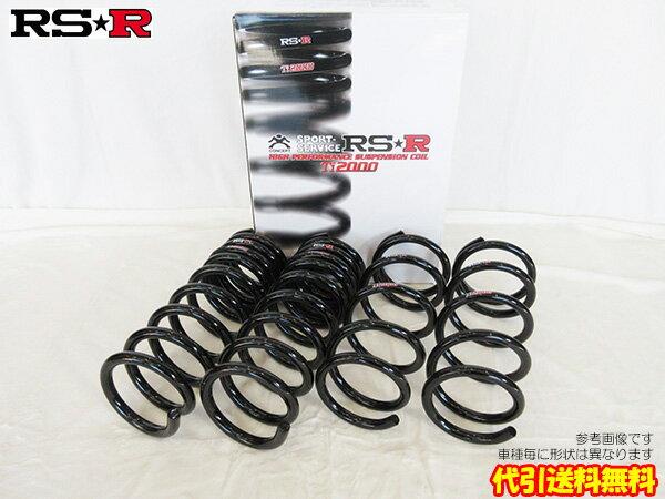 RS-R Ti2000ハーフダウン [IS200t ASE30 Fスポーツ] RS★R・RS☆R・RSR ダウンサス 代引き手数料無料&送料無料