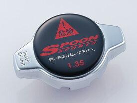 SPOON ラジエターキャップ タイプF [S660 JW5] スプーン パーツ 新品