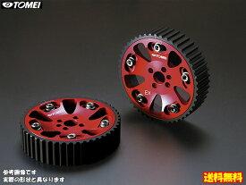 TOMEI アジャスタブルカムギア IN側+EX側 [2JZ-GTEエンジン搭載車 可変バルタイ車不可] トーメイパワード 送料無料(代引除く)