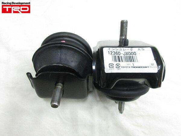 TRD 強化エンジンマウント フロント [マーク2/チェイサー JZX90/JZX100 ターボ車専用] 新品