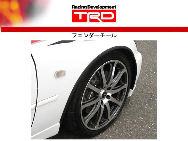 TRD フェンダーモール ブラック [汎用] 新品