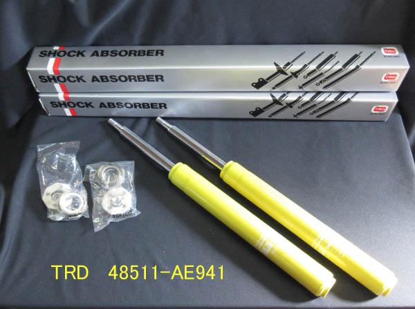 TRD ショック ショート レース用 フロント2本 [レビン/トレノ AE86/AE92] 新品