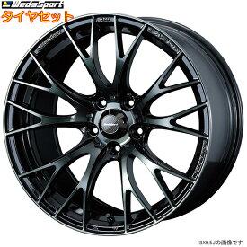 WedsSport SA-20R WBC 18インチ タイヤセット [ノア ZRR80W/ZRR85W/ZWR80W GR-SPORT含む用] SA20R+ATR SPORT セット F:215/45R18 R:215/45R18 タイヤホイールセット