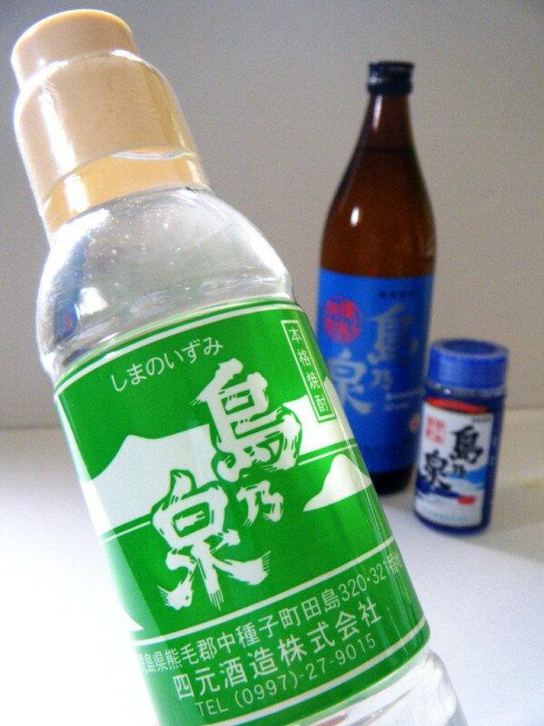 四元酒造 島乃泉 17度 360ml 【本格芋焼酎】【種子島焼酎】【四元酒造】