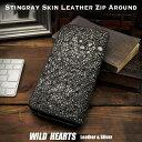 長財布 スタースティングレイ/エイ革 ガルーシャ ラウンドファスナー 革財布 ウォレット Zip Around Star Stingray Skin Leather Wallet Purse HandcraftWILD HEARTS Leather&Silver (ID rw3996)