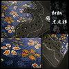 Zip Around Wallet Purse Genuine Leather Handbag Japanese Pattern/Design YUZEN WILD HEARTS Leather&Silver (ID rw2805b8)