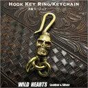 Key chain3215a