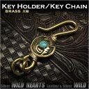 Key chain3216a