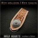 Key holder2548a