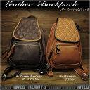 Backpack3587a