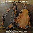 Backpack3892ar