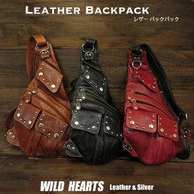 ボディバッグ メンズ/レディース 本革 レザー ボディバッグ 斜めがけバッグ ワンショルダー 旅行バッグ スタッズ Genuine Cowhide Leather Backpack Shoulder Sling Travel BagWILD HEARTS Leather&Silver (ID bb4113r16)