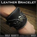 Bracelet3679a