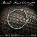 Bracelet3705a