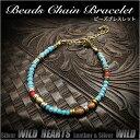 Bracelet3706a