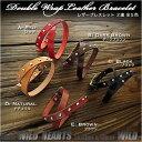 Bracelet3737a