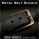 Belt buckle2532a