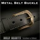 Belt buckle2533a