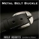 Belt buckle2534a