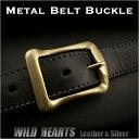 Belt buckle2535a