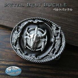 ベルト バックル 取り替え用 合金 シスキュー ウエスタン/カウスカル Belt Buckle Western Cowboy Siskiyou from USAWILD HEARTS Leathe&Silver (ID mb3842r30)