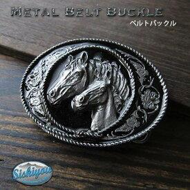 ベルト バックル 取り替え用 合金 シスキュー ウエスタン/ホース Belt Buckle Western Horse Siskiyou from USAWILD HEARTS Leathe&Silver (ID mb3850r30)