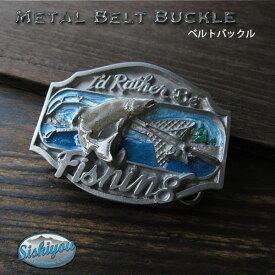 ベルト バックル 取り替え用 合金 シスキュー フィッシング Belt Buckle Western Fishing Siskiyou from USAWILD HEARTS Leathe&Silver (ID mb3854r30)