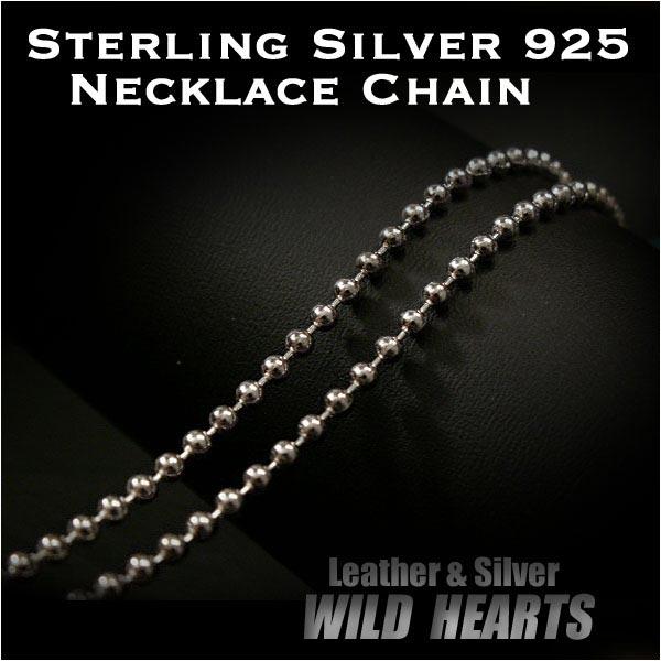 """ネックレスチェーン シルバー925 ボール シルバーチェーン 45cm/18"""" Sterling Silver 925 Necklace Ball Bead Chain WILD HEARTS Leather&Silver (ID nc2024r3)"""