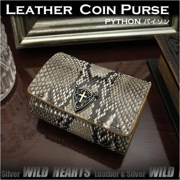 メンズ コインケース 小銭入れ パイソン/ヘビ革 レザー/革 ダイヤモンドパイソン コンチョ付き Coin Case Purse Python Snake Skin Cowhide Leather ConchoWILD HEARTS Leather&Silver (ID cc3339r31)